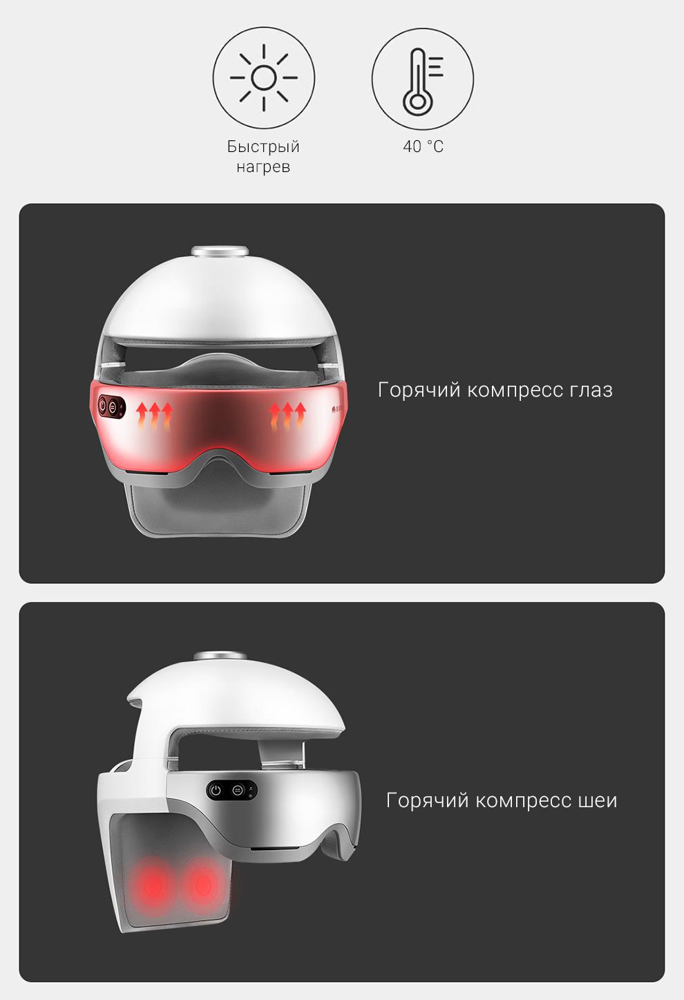 Массажер для головы Momoda Smart Head Massager