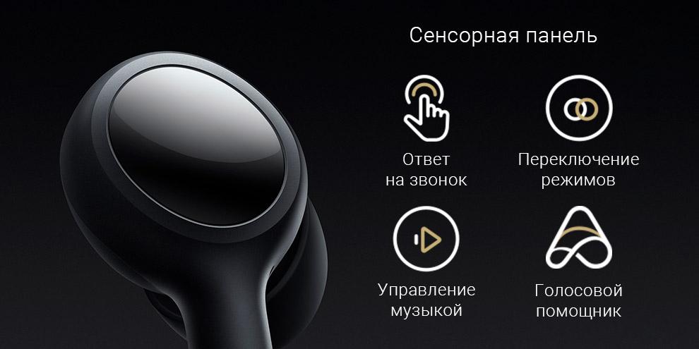 Беспроводные наушники Xiaomi Mi Air 2 Pro