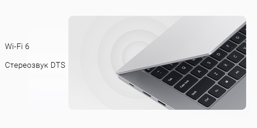 "Ноутбук Xiaomi RedmiBook 14"" 2 intel"
